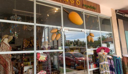 【Mango republic】マリバゴエリアのお土産ショップ