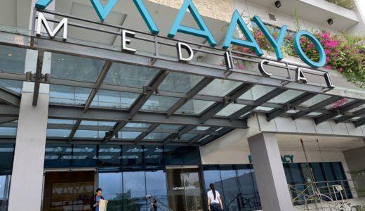 【MAAYO MEDICAL AESTHETICS INSTITUTE】4つ星ホテル内の美容メディカルを体験してみた!