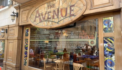 【The Avenue】セントジュリアンでおススメのイタリアンレストラン♪絶品パスタとインスタ映えの店内