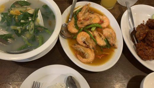 【STK ta Bay!】セブ島で美味しいフィリピン料理を食べるならここ!地元の人にも愛される超人気店